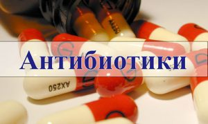 ВОЗ: антибиотики становятся неэффективными